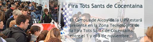 Universitat Politècnica de València, Campus de Alcoy